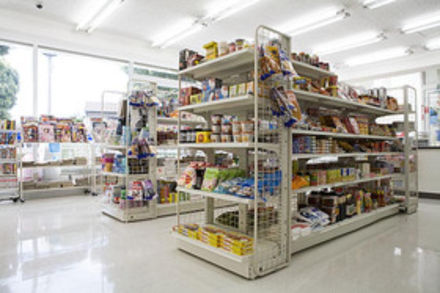 Supply Chain Risk